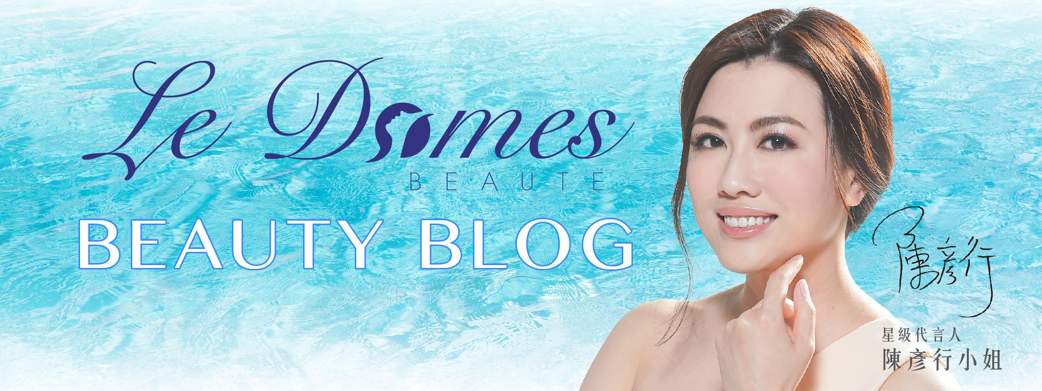 le-domes-website_side_v2_ledomes-beauty-blog