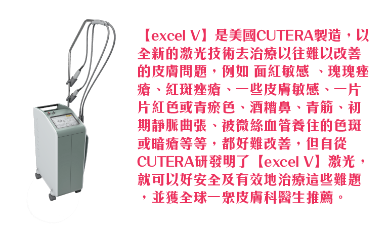 rosacea_20201030-15