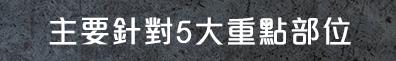 titlepsd7